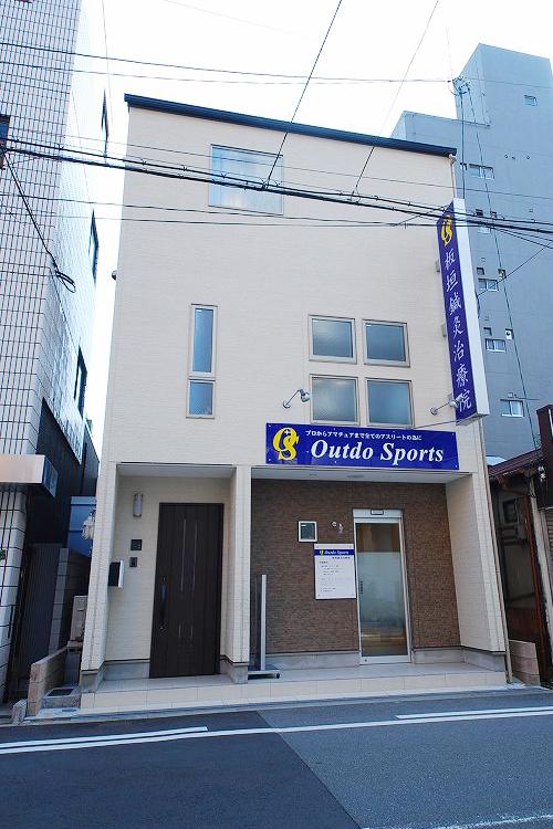 坪庭のある鍼灸院併用住宅